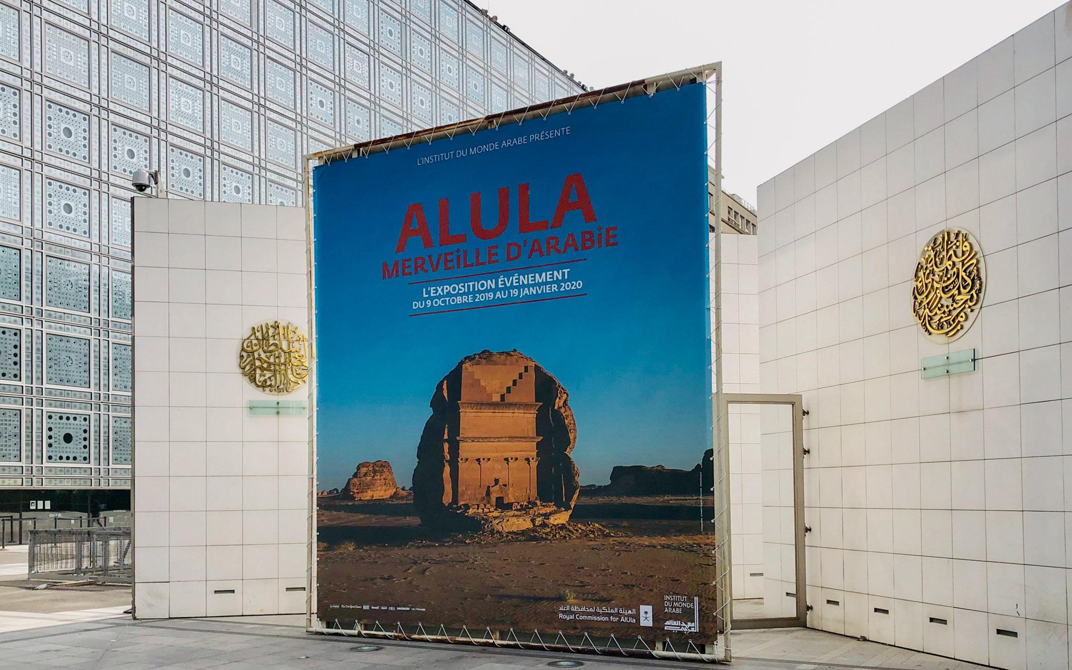 """Utilisation d'une photographie réalisée à Hégra pour illustrer l'affiche annonçant l'exposition """"Alula, merveille d'Arabie"""" devant l'Institut du Monde d'Arabie."""
